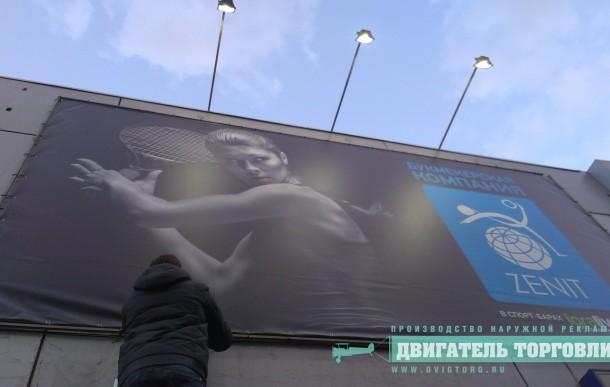"""Компания """"Zenit"""""""