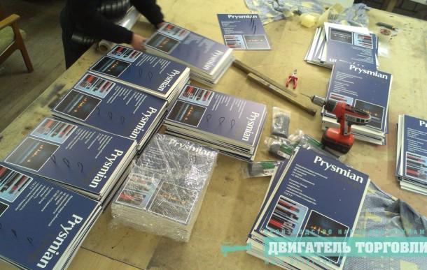 """Компания """"Prysmian Group"""""""