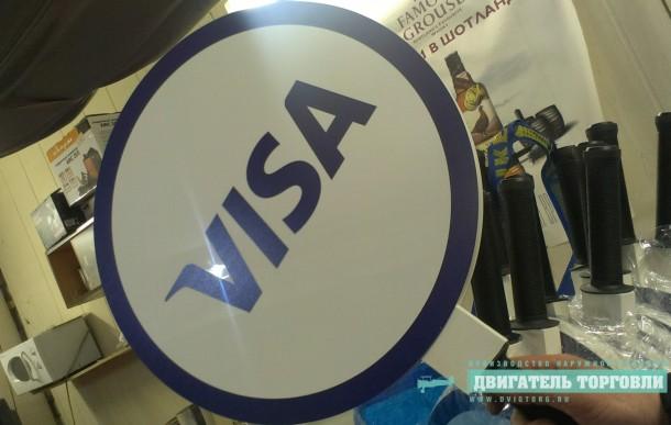 Компания VISA