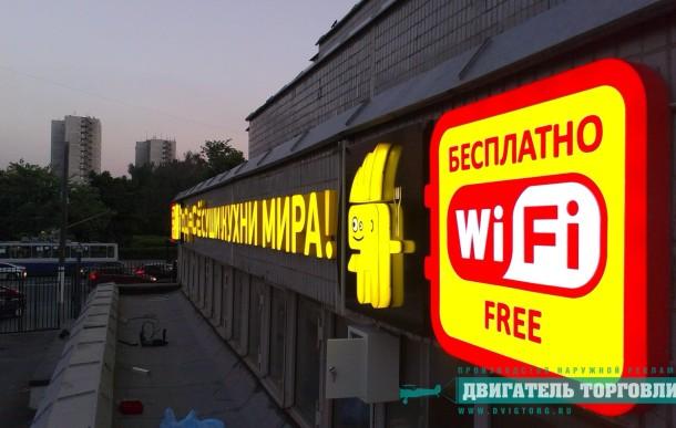 """Наружрная реклама для сети ресторанов """"ТоДаСе"""""""