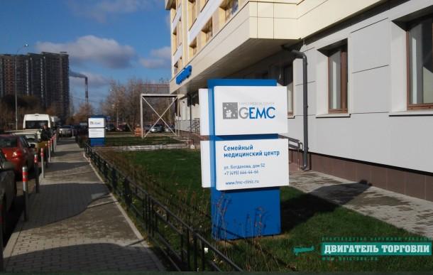 GEMC FMC