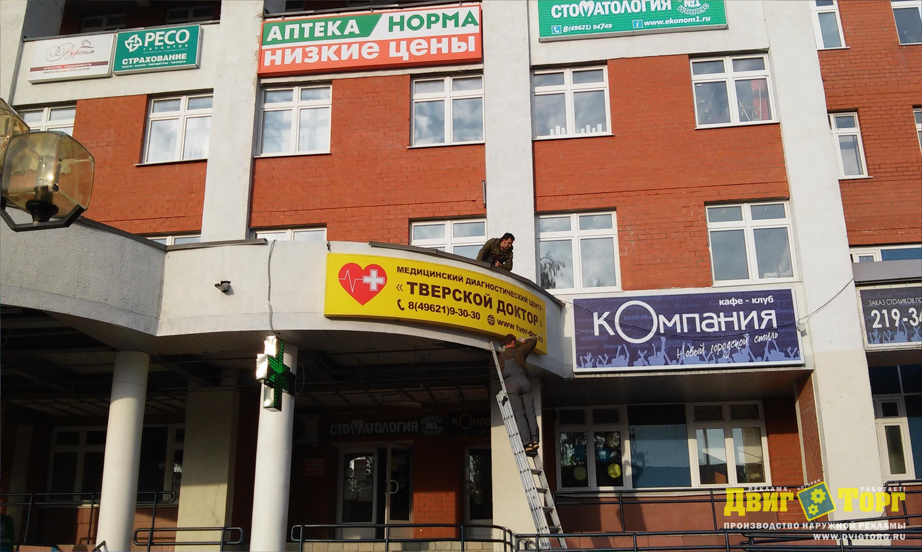 Работа в больнице без мед образования вакансии краснодар