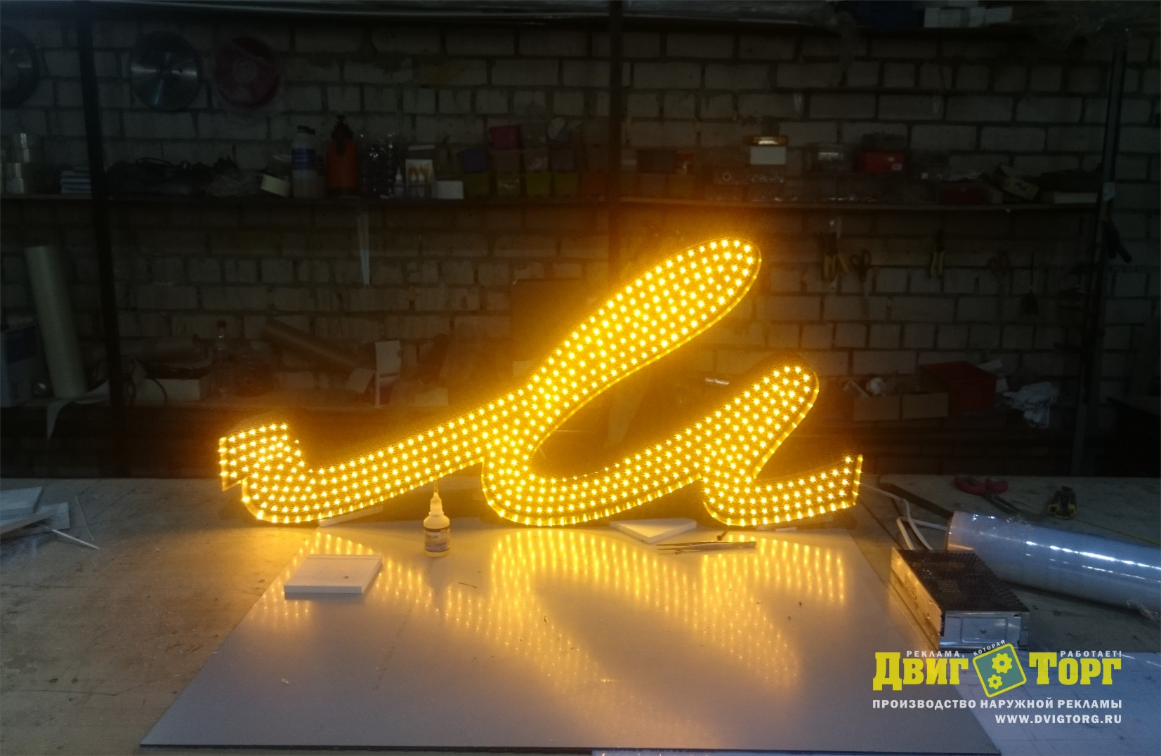 Объёмные буквы Лимонад