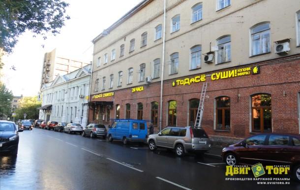 Тодасё на Казакова