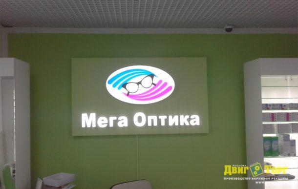 Интерьерная реклама для Мега Оптики