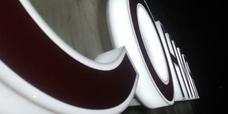Торцевая подсветка объемных букв