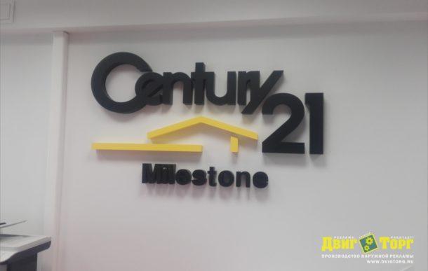21 Century