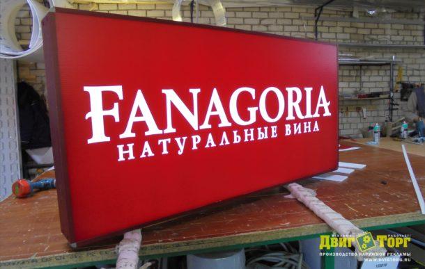 Тополек/Фанагория