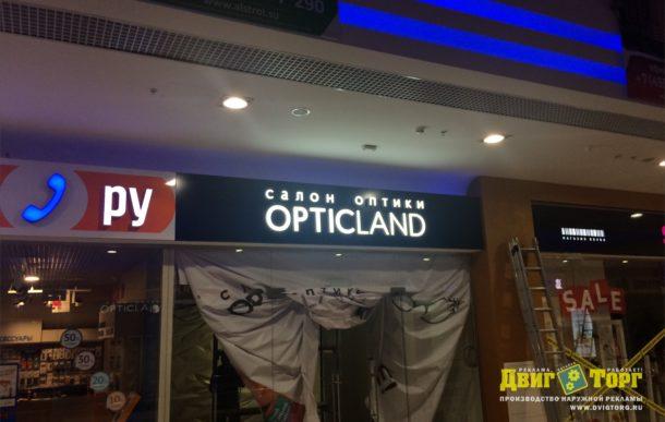 Optic Land