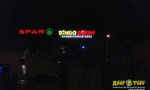 Бинго Бум крышная конструкция