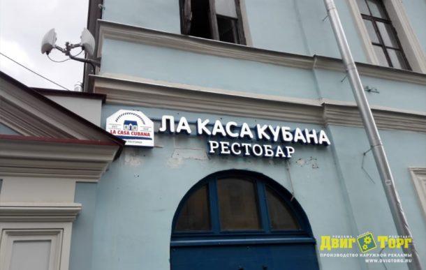 ЛакасаКубана