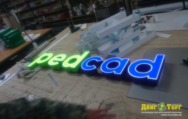 PedCad