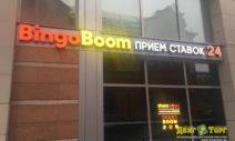 Комплекс из вывесок для Bingo Boom