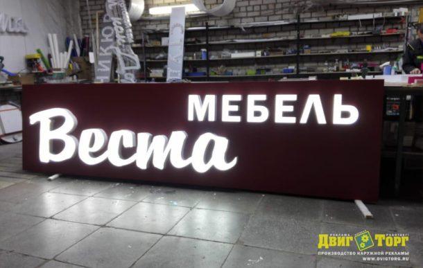 Веста Мебель