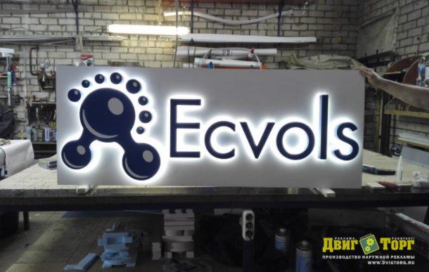 Ecvols