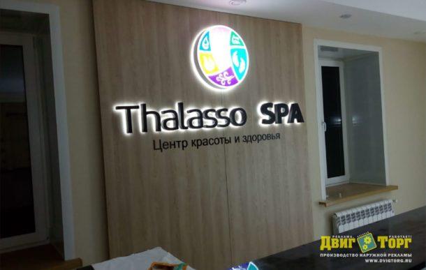 Интерьер Thalasso SPA