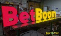 BetBoom – клуб